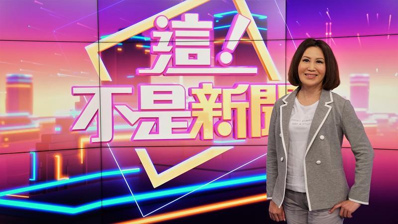 陳斐娟透露新節目花費近3個月時間籌備。(東森提供)