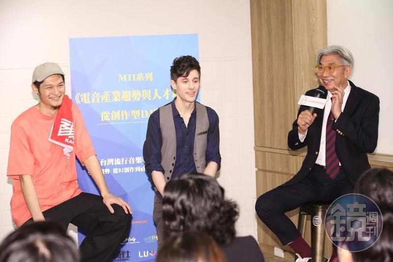 倪重華(右起)、美國Youtuber Kurt、Leo王一同出席MTI舉辦的音樂人才培育論壇。