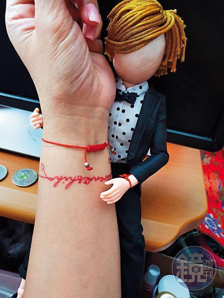 董耀文過世後,親戚曾夢到他想要紅線。林詩潔於是在封棺前為彼此繫上紅線,她還索性刺在手上,紋上象徵「文與詩」的「wen & shi」。