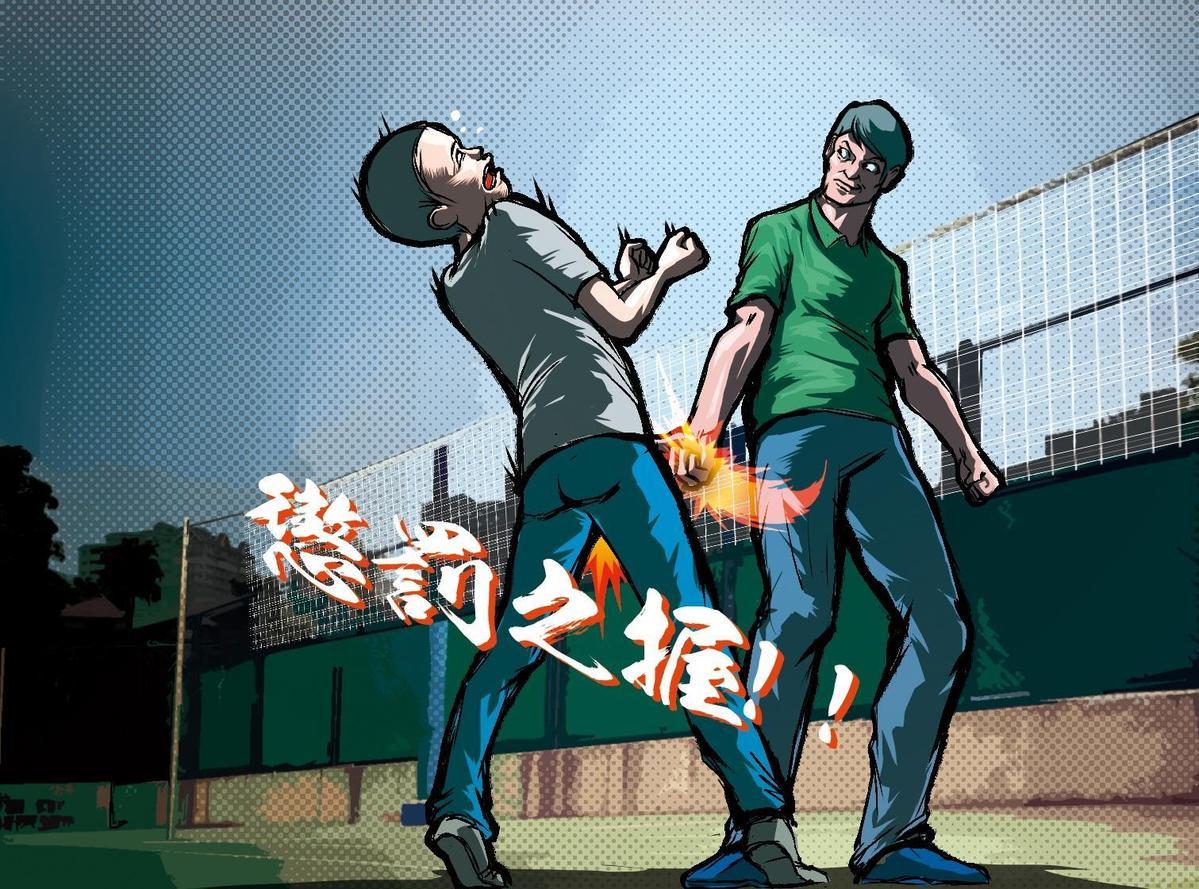 桃園市某國中陳姓男老師以學生體育考試成績未達90分,少1分抓10次下體作為懲罰。(圖為示意畫面)