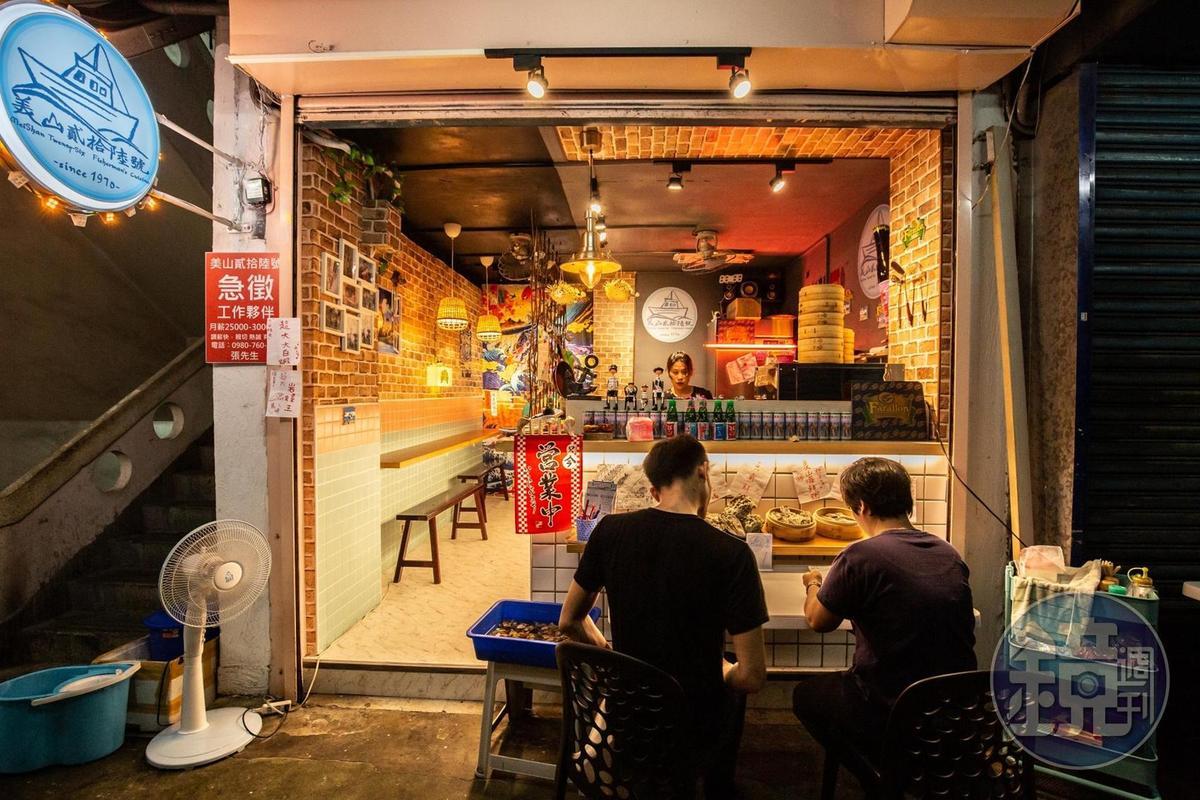 「美山貳拾陸號」是新開的小店,門口可以看見層層堆疊的蒸龍。