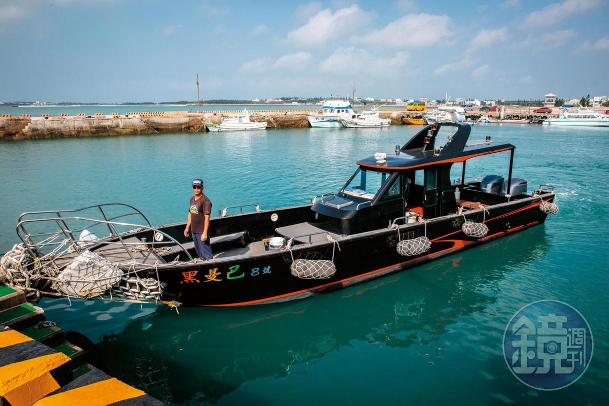 要前往東海必須從白沙鄉的岐頭碼頭登船。