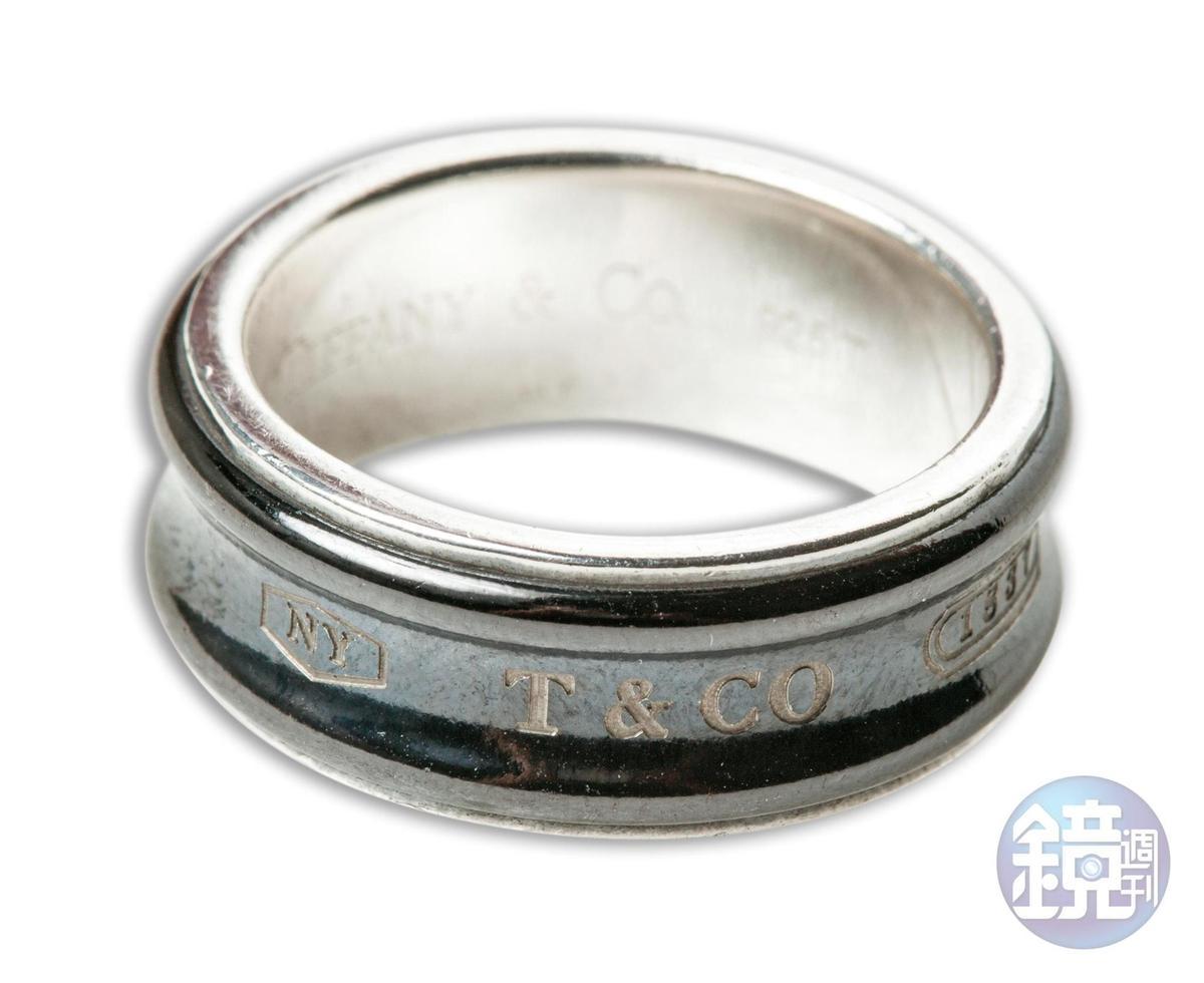 Tiffany & Co.戒指。約NT$10,000