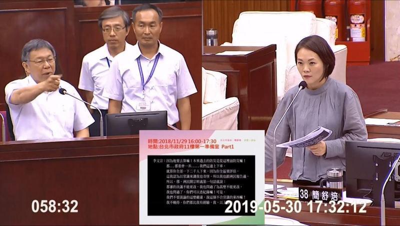 台北市議員簡舒培在市議會公開錄音檔,指控北市府官員私下喬蛋替遠雄大巨蛋解套。(翻攝自簡舒培臉書)