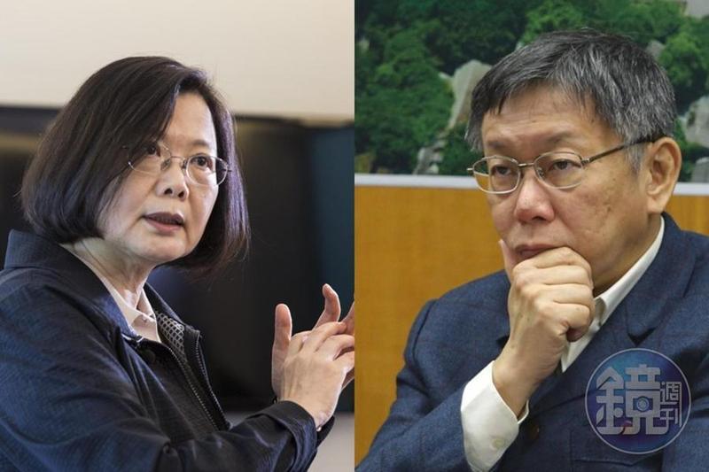 面對台北市長柯文哲說的不必理會中國的一國兩制,總統蔡英文回應:「身為總統,還是該講清楚。」