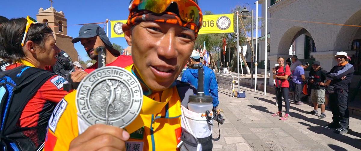陳彥博獲得阿他加馬沙漠極地賽冠軍。(牽猴子整合行銷提供)
