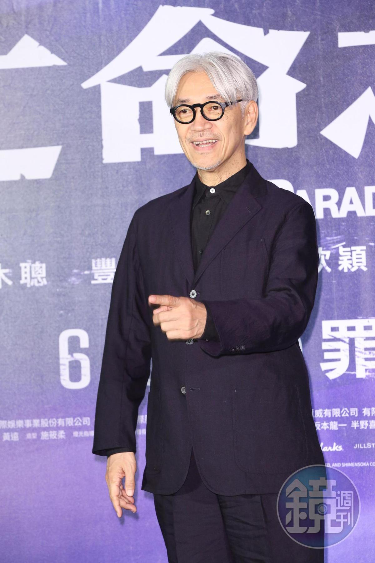 坂本龍一為《亡命之途》配樂,也出席首映助陣。