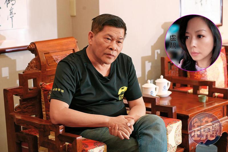 澎恰恰16年來首度向光碟案女主角盧靚道歉,坦承自己欠她一個公道。