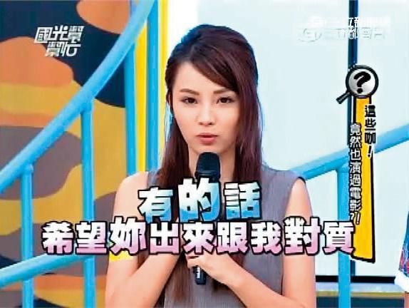 杜妍唯一較有記憶點的事件,是她傳出霸凌的負面消息,當時她還上了節目,喊話要叫爆料人出來對質。(翻攝自三立)