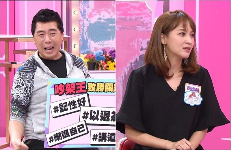 《女人我最大》邀請梁赫群及蔡逸帆來分享自己是吵架王的故事。(TVBS歡樂台)