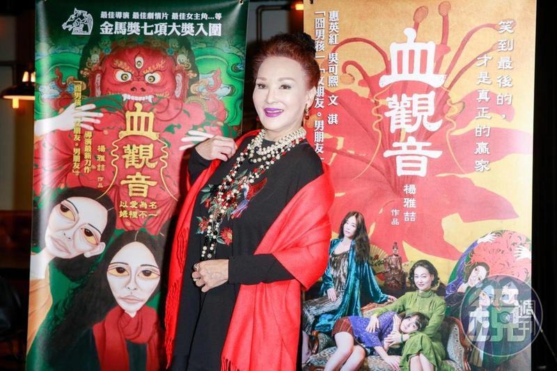 資深藝人陳莎莉爆料俞小凡受騙始末,直指自己不可能重蹈覆轍。