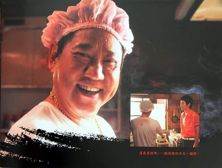 馬如龍在《艋舺》中演出Geta大哥,堪稱劇中畫龍點睛的靈魂人物。(翻攝自馬如龍臉書)