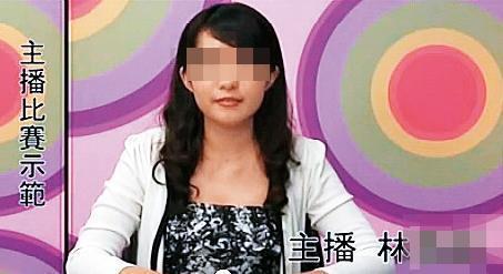 林女被電視台內定為儲備主播,未來前途無量,詎料剛畢業便殞命。(翻攝畫面)