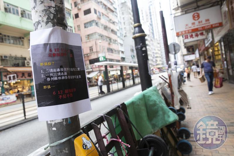 香港政府強推《逃犯條例》修訂,引百萬港人上街抗議。
