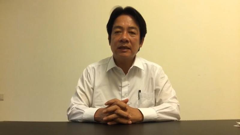 賴清德今(12日)下午開直播聲援香港反送中訴求。(翻攝賴清德臉書)
