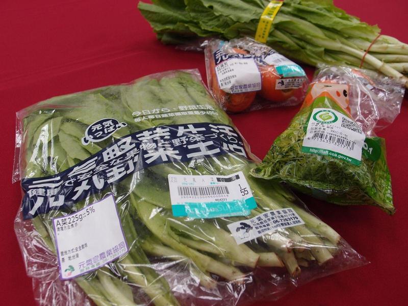 有民眾向消基會反映日文包裝的蔬菜賣得特別貴。(消費者文教基金會提供)