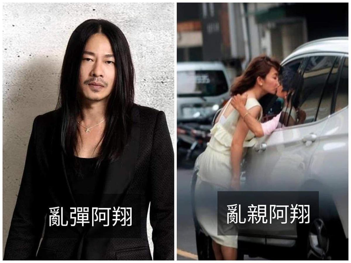 鄉民惡搞本刊偷拍阿翔跟謝忻的激吻照片。(翻攝網路)
