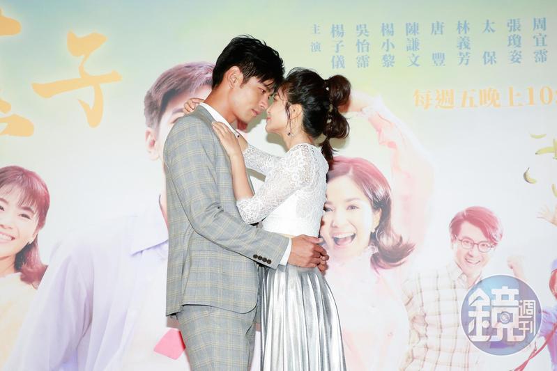 楊子儀和吳怡霈在劇中飾演一對,有許多逗趣畫面。