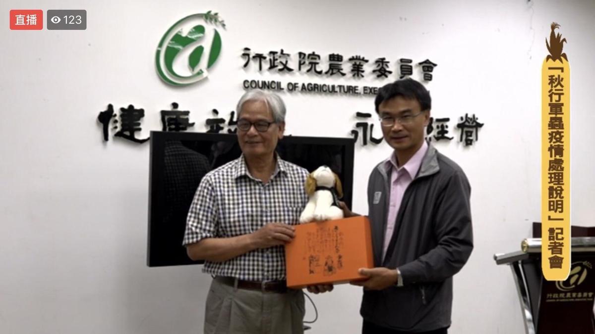 飛牛牧場董事長施尚斌今出席農委會防疫記者會,欲親自感謝無名英雄。(翻攝網路)
