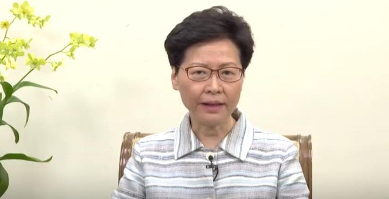 香港特首林鄭月娥昨晚發表談話,譴責示威者在金鐘公然破壞社會安寧。(翻攝YouTube)