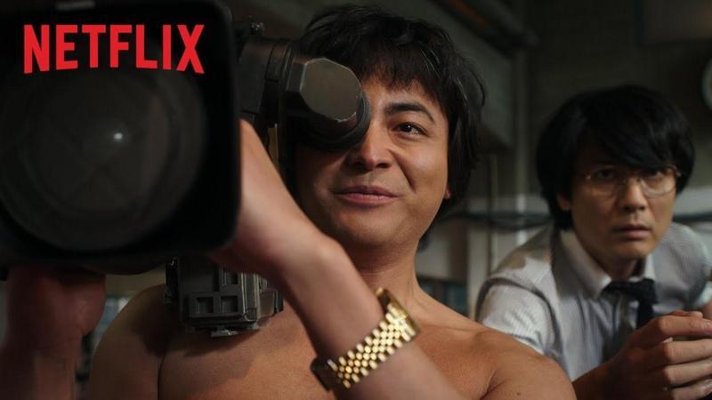 《AV帝王》將日本最具爭議的導演村西透波半生自傳搬上螢幕。(翻攝自YouTube)