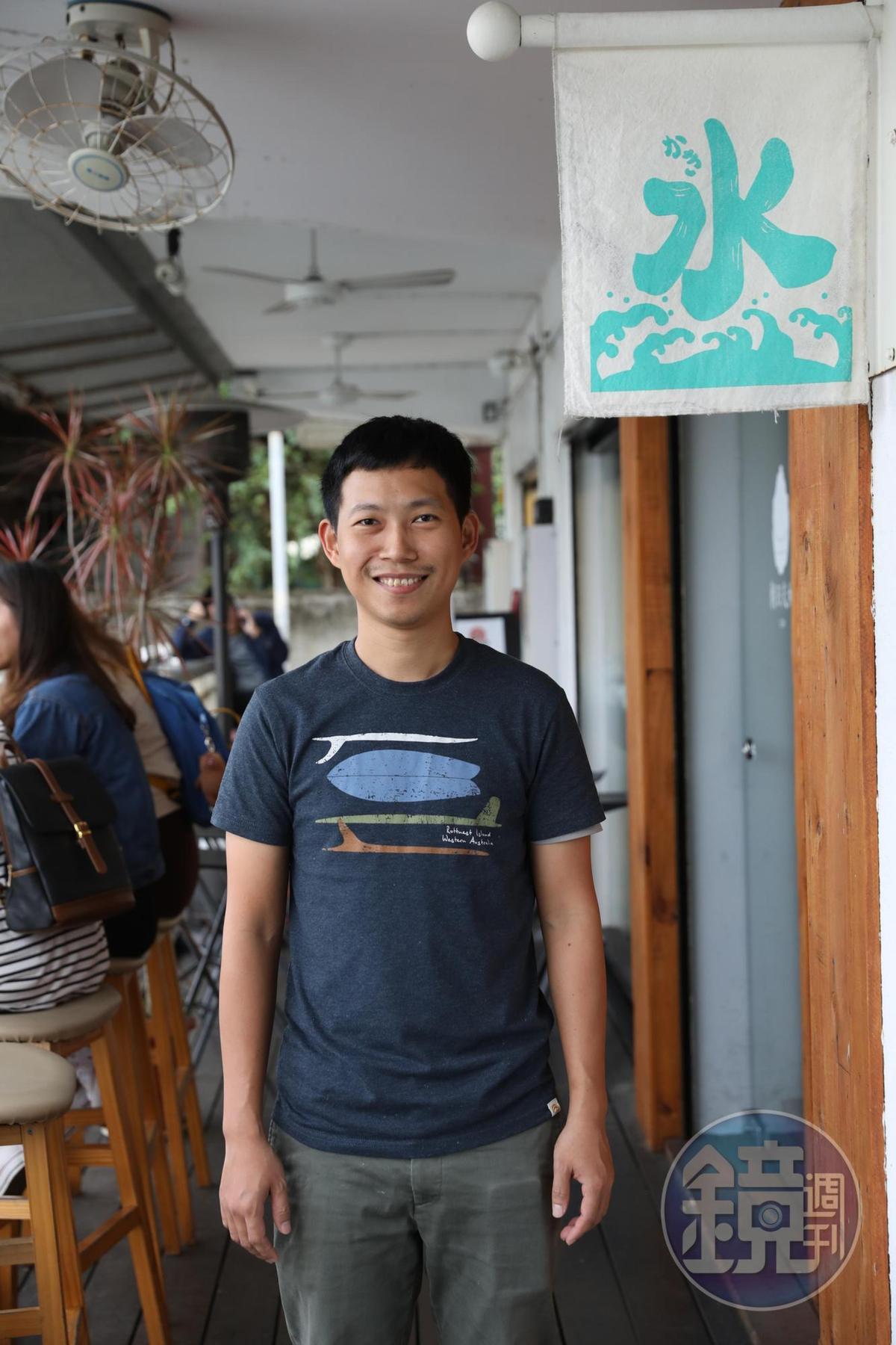 「朝日夫婦」店長蘇威宇,之前在沖繩擔任潛水教練。