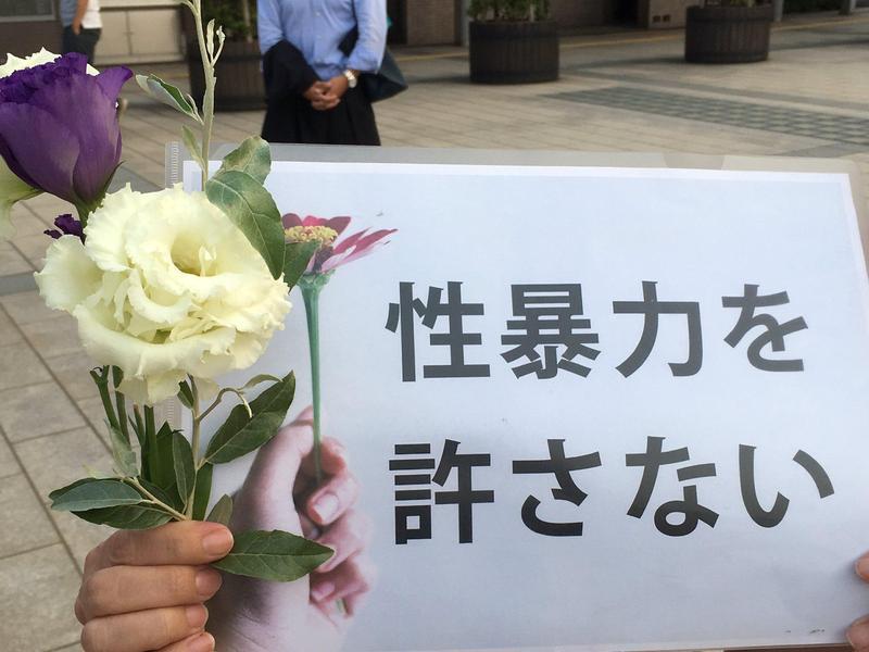 日本9座城市響應鮮花示威,抗議日本法院多次將性侵犯判無罪。(翻攝自oJGLdV4doNcYiEi推特)