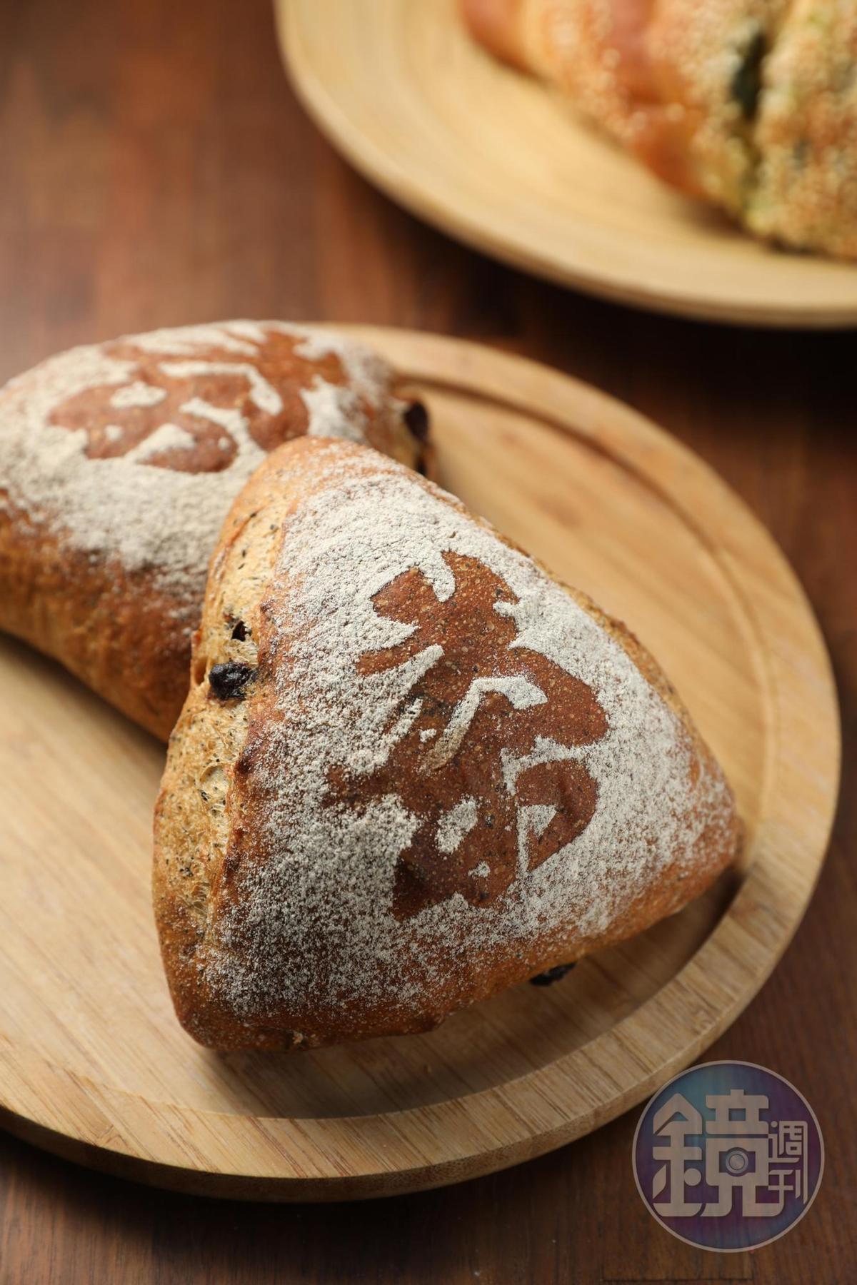 老麵糰中加入伯爵紅茶的「茶麵包」,咀嚼中散發茶香。(48元/個)