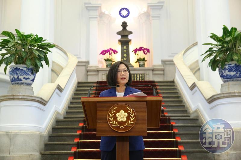 總統蔡英文下午在總統府對香港議題發表談話。