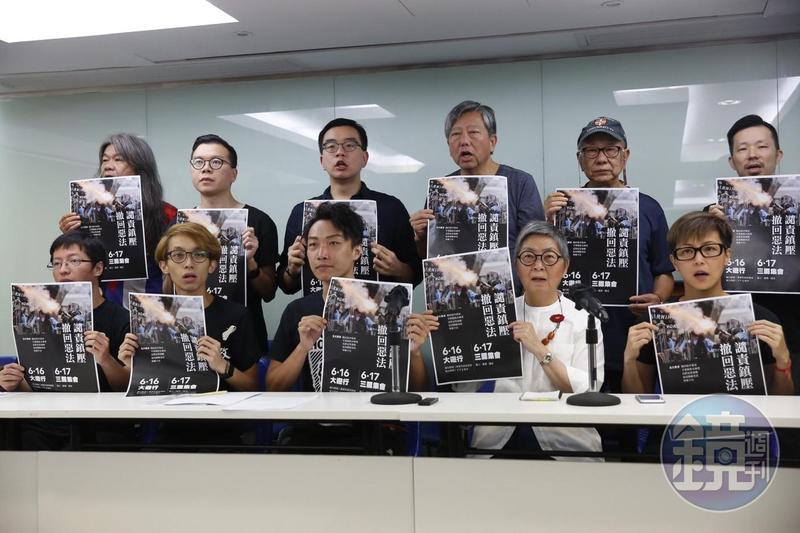 民間人權陣線呼籲香港市民616上街,617三罷集會。
