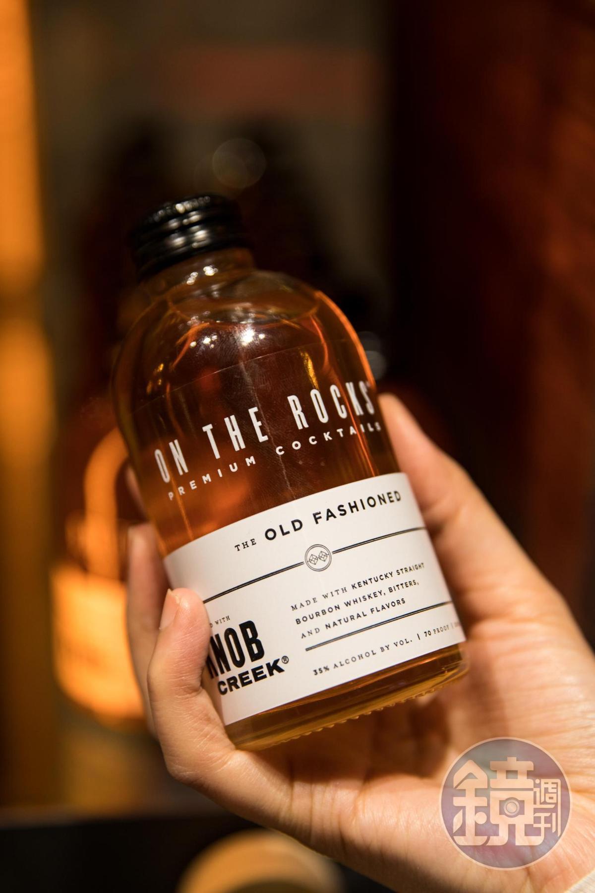 Knob Creek也推出時下流行的瓶裝調酒Old Fashioned。