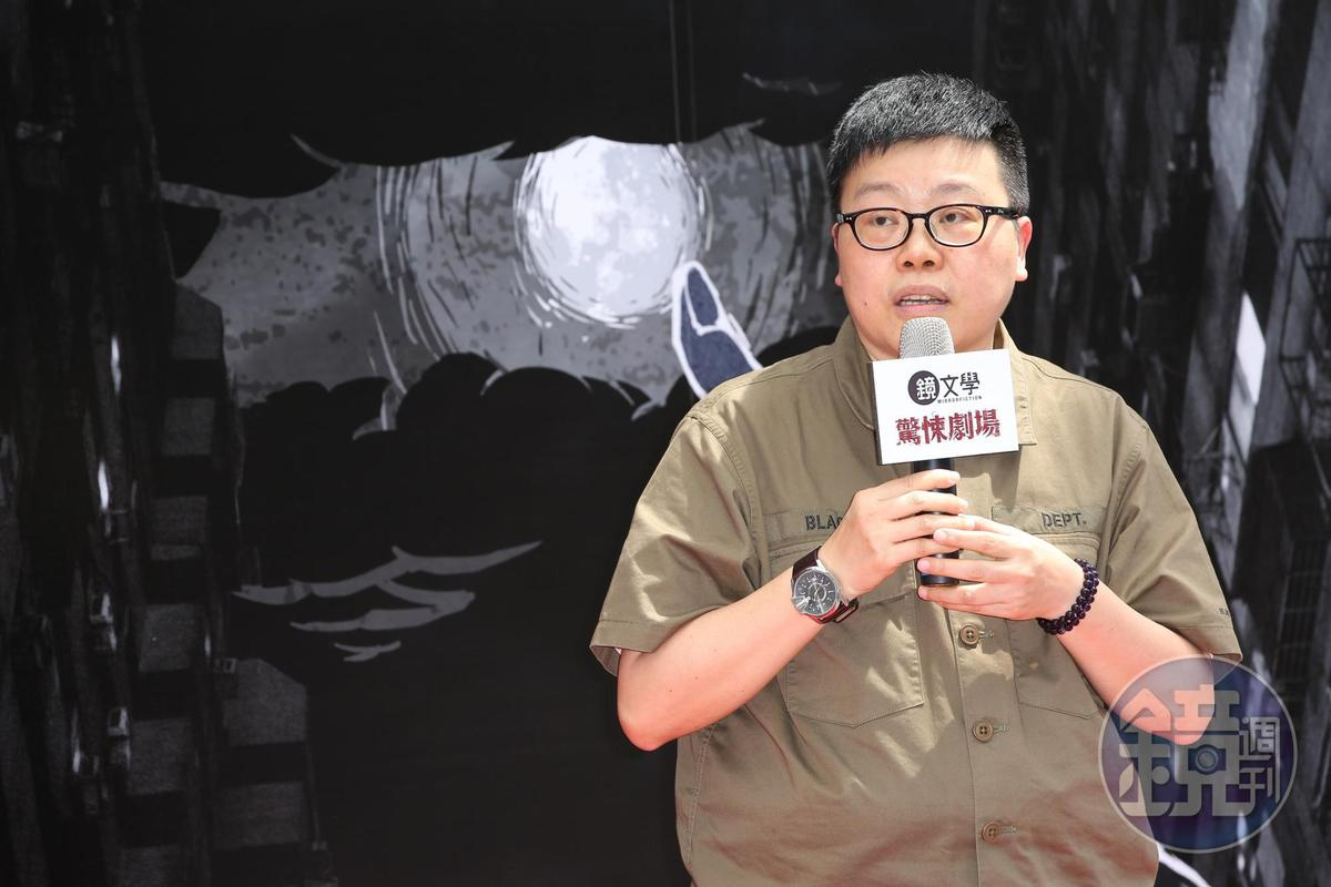 華文創總監葉如芬認為影視圈要團結合作,不能單打獨鬥,這次華文創與鏡文學的合作便是一次很好的經驗。