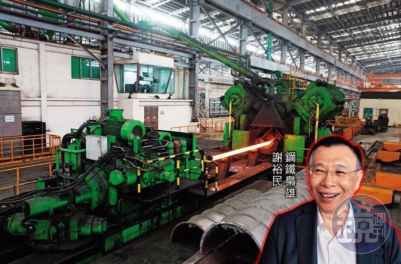 台鋼集團總舵手謝裕民低調少露面,被鋼鐵業者形容是「再起的梟雄」。(資料照片)