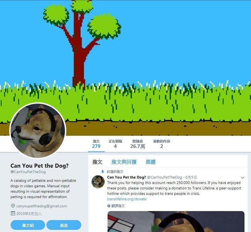 「你可以摸那隻狗嗎」開張短短 3 個月,粉絲數突破 26 萬。(Twitter@@CanYouPetTheDog)