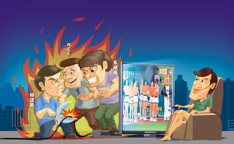 因頻道版權費喬不攏,引發有線電視業內戰,已有頻道代理商對系統商下通牒,7月恐出現斷訊風暴。