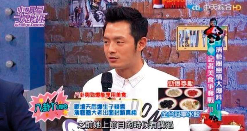 記者鄭尹翔曾暗指阿妹有私生女,被阿妹的經紀公司提告,後來道歉和解。(翻攝自中天)