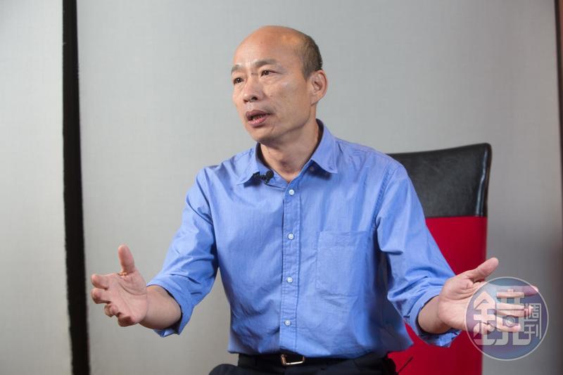 高雄市長韓國瑜在國民黨總統初選首場國政願景電視發表會第一階段申論中,提出兩岸4大主張。
