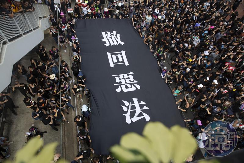 香港民眾透過網路發起眾籌,將在多國主流媒體頭版上刊登公開信,並促使各國能在G20會議上提出香港修訂逃犯條例相關討論。
