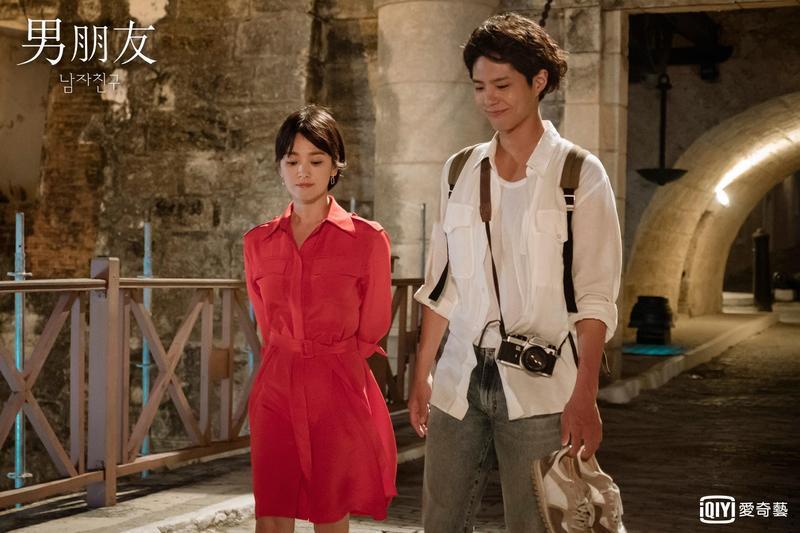 朴寶劍與宋慧喬合作《男朋友》,竟被牽扯與雙宋離婚有關。(愛奇藝台灣站提供)