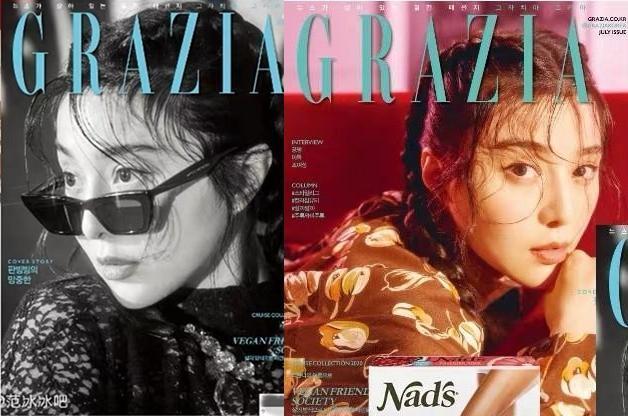 最近范冰冰以復古俏皮造型拍韓國時尚雜誌,還被稱讚「很有當年金鎖的神韻」。(翻攝自范冰冰微博)