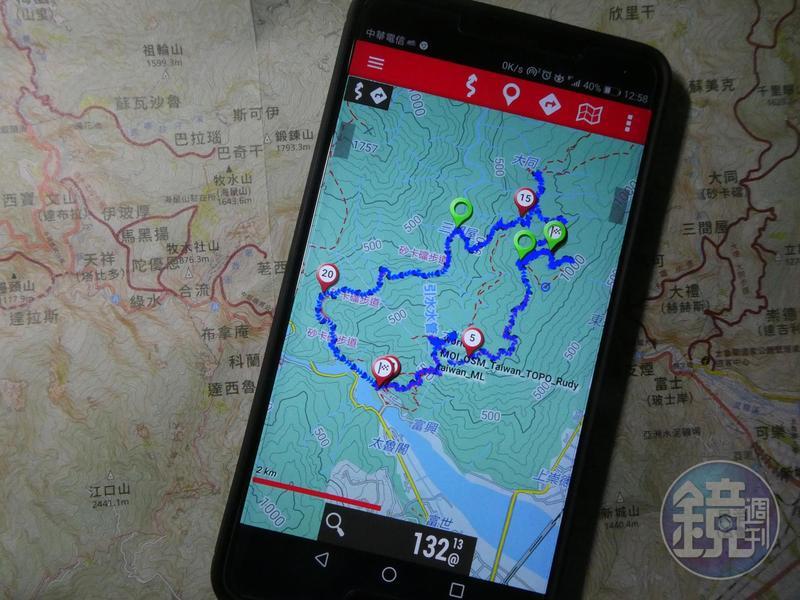 選一款實用的手機登山導航GPS APP,可有效減少山中迷途困擾。