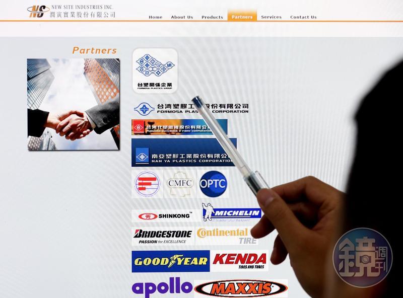 潤寅往來客戶包括台塑集團、新光集團、正新、普利司通以及米其林輪胎等國內外知名企業,年營收達3億美元(約合新台幣90億元)。