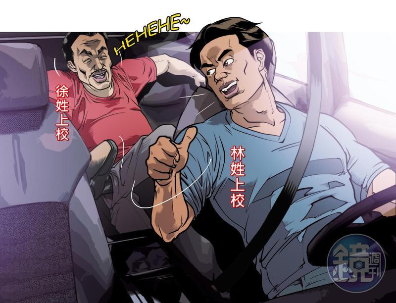 林姓少校勤務期間擅離職守,跑去幫休假中的長官當司機,載長官跑攤3天。