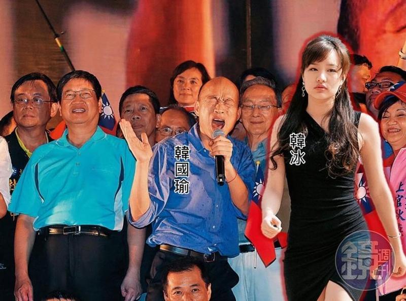 韓國瑜市政、初選蠟燭兩頭燒,民調未升,還陷入「內憂外患」窘境。