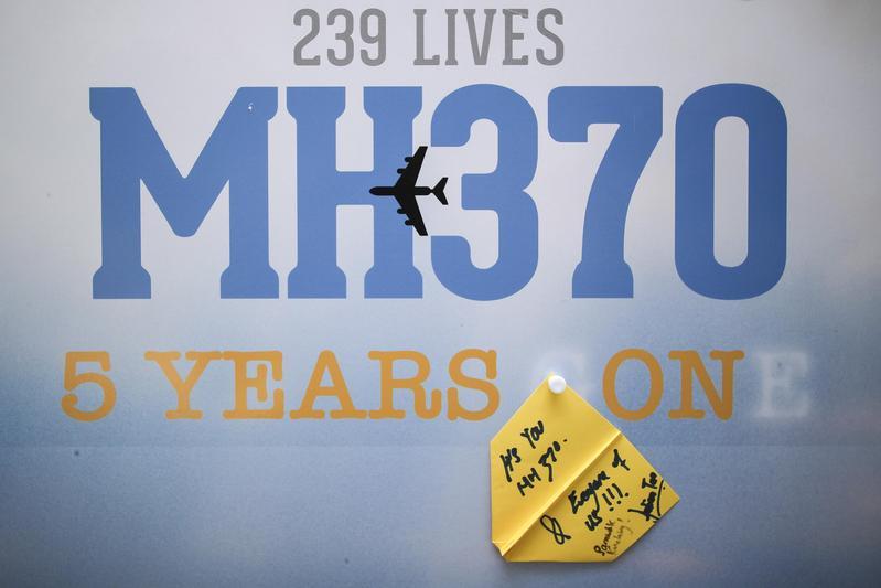 2019年3月7日,在馬來西亞吉隆坡舉行的馬航失蹤五週年紀念活動。(東方IC)