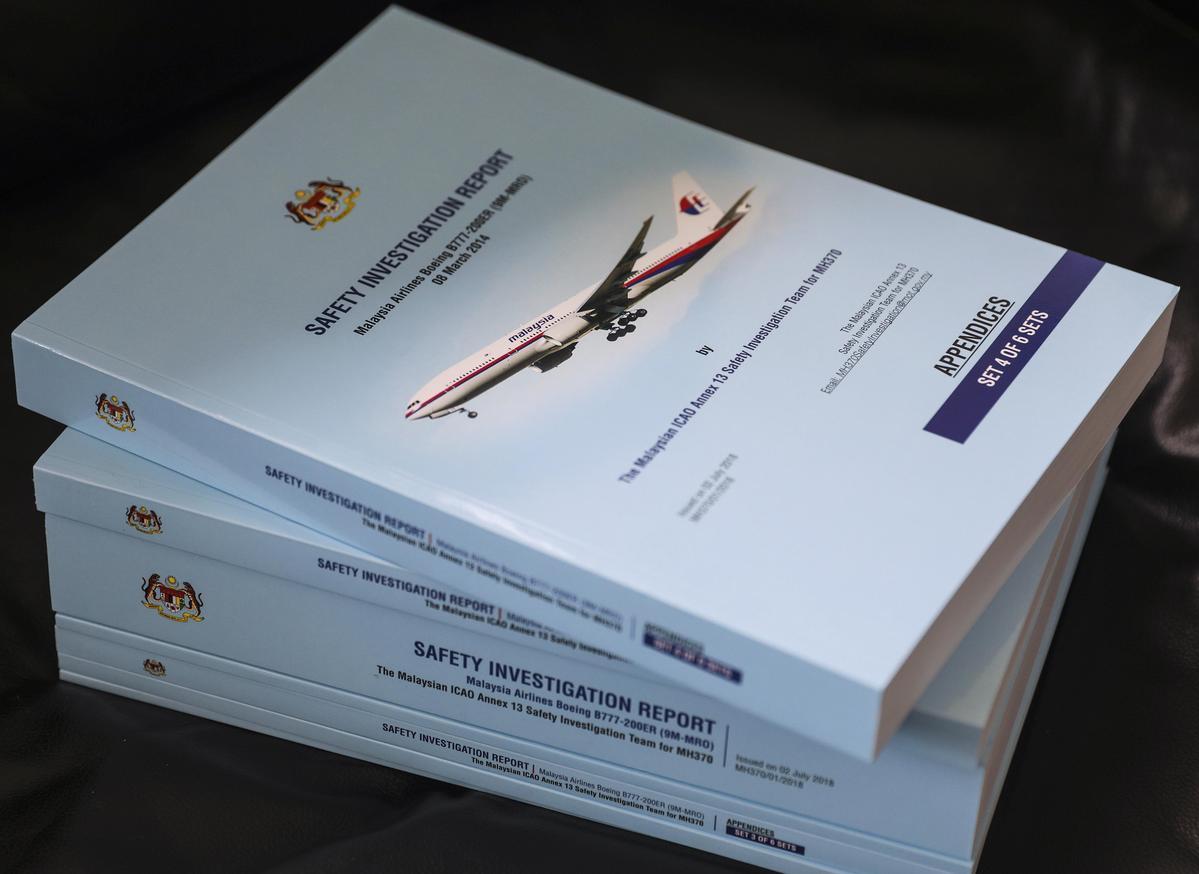 2018年7月30日,馬來西亞公佈了馬航MH370客機的安全調查報告。(東方IC)