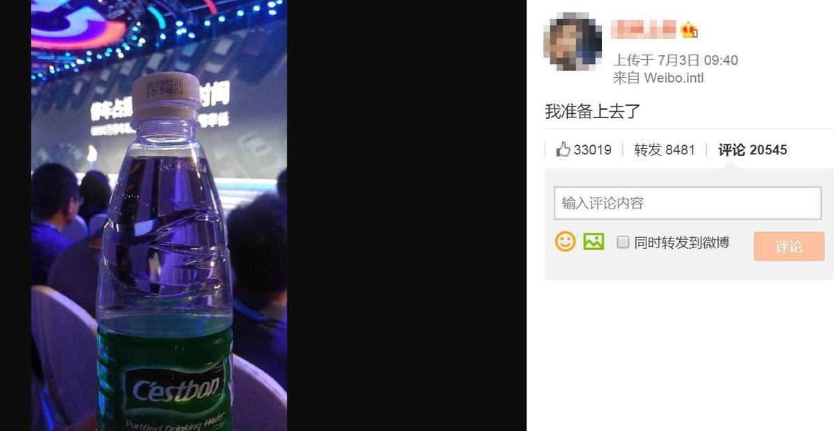 網友找出黑衣男子微博,上面記錄了準備潑水的過程,顯示這是一場有預謀的行動。(翻攝自微博)