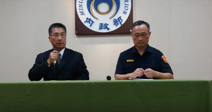 內政部長徐國勇、警政署長陳家欽連袂召開記者會,宣布全力支持警察執法安全。(翻攝畫面)