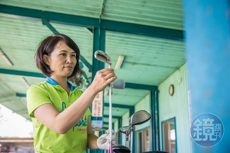 投資達人陳詩慧認為,打高爾夫球要懂挑桿,也要懂得換桿,投資也是如此。