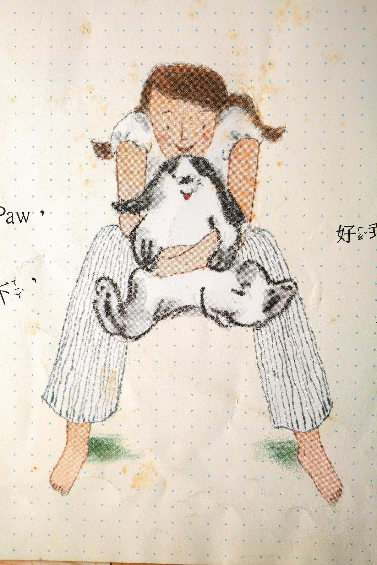 李瑾倫用畫筆記錄愛犬Paw的樣貌。(李瑾倫提供)